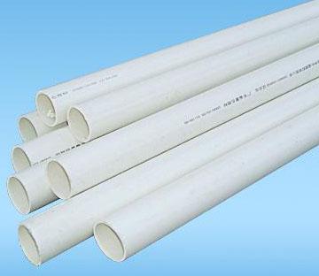 PVC絕緣電工套管