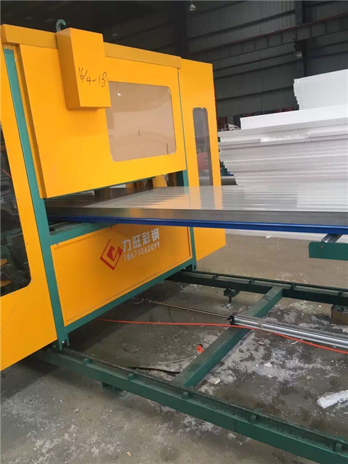 巖棉板生產線