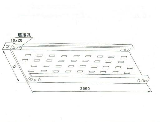 托盤式直通橋架 XQJ-P-01