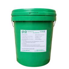 水性环保金属加工液