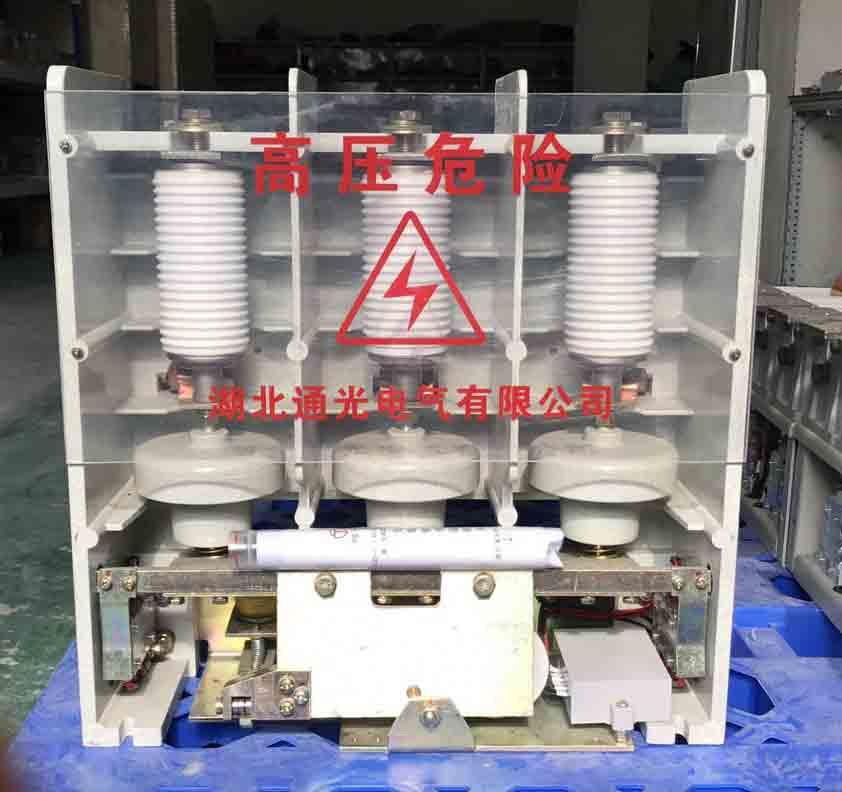 高壓真空接觸器型號JCZ5-630A/12KV-J