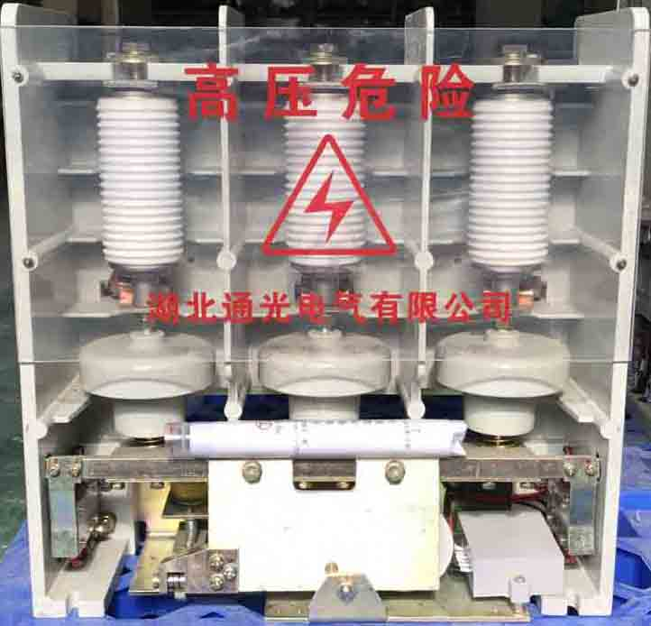 高壓交流真空接觸器型號JCZ5-630A/12KV-J