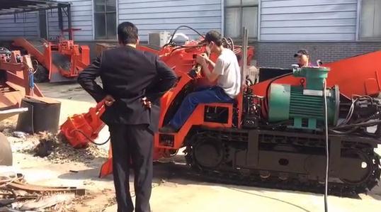 铣挖机生产厂家