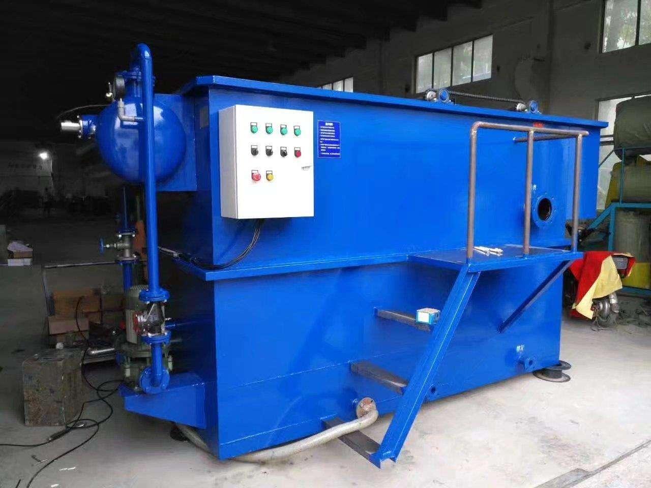 再生造纸污水处理设备