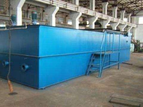 原装造纸污水处理设备