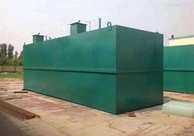 大型养殖场污水处理设备