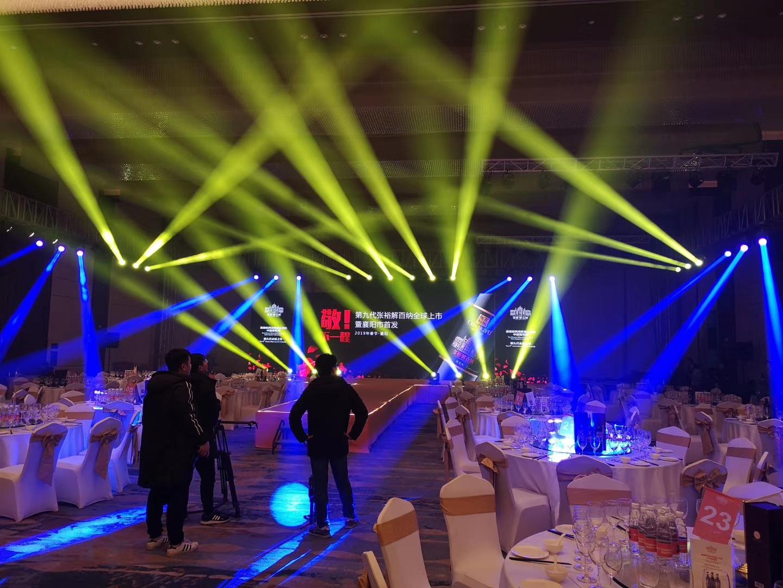 襄阳舞台灯光对庆典活动有很大的影响
