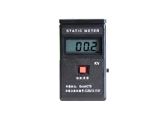 EST101静电电位测试仪(防雷检测)