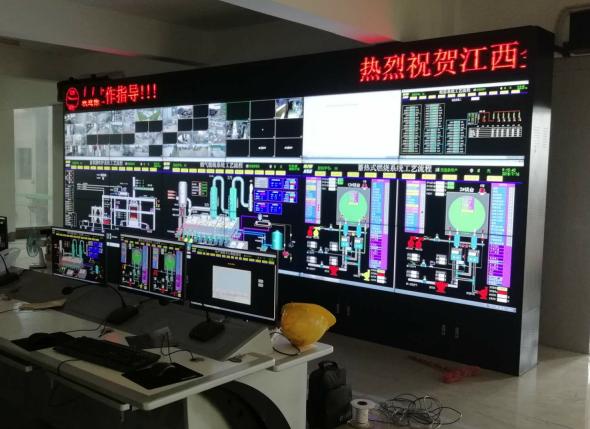 冶炼车间上料过程集中监控DCS系统