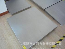 1.2*1.5米不锈钢地磅