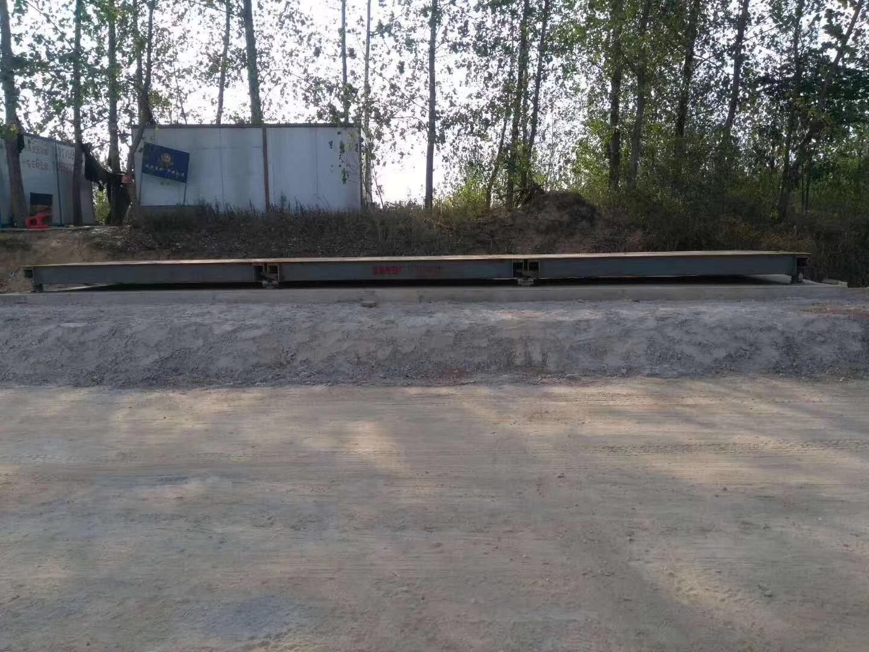 随州塔湾大型沙厂旧磅安装