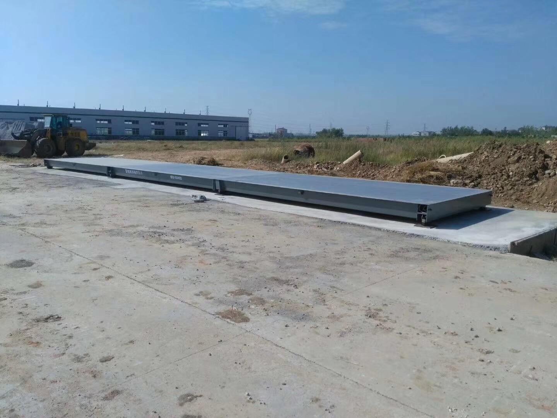 十里铺砂石加工厂3×18米 150t地磅安装