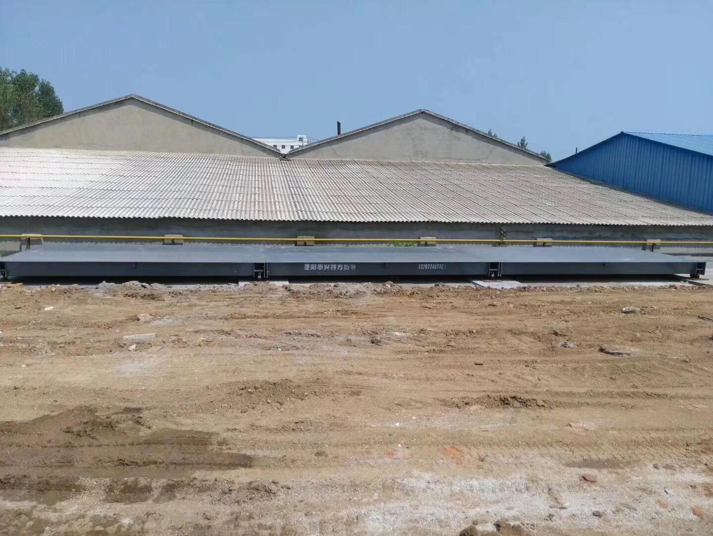 王湾沙场3×15米地磅安装