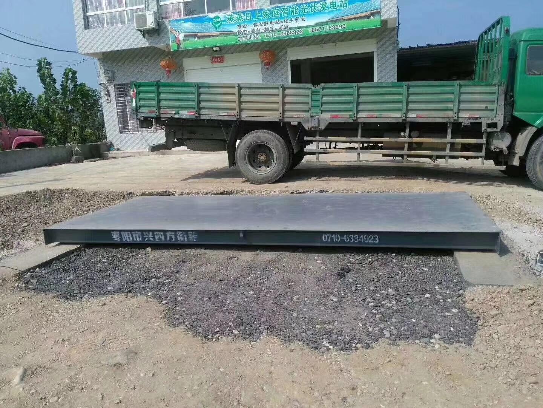 南漳2.2×5米粮食收购点雷电竞ios下载安装