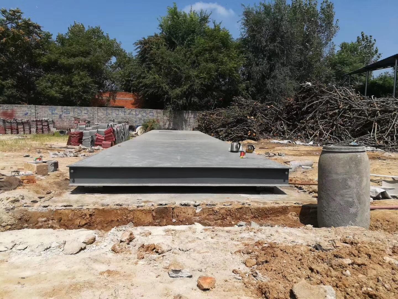 新市木材收购站3*16.5米100吨大型雷电竞ios下载安装