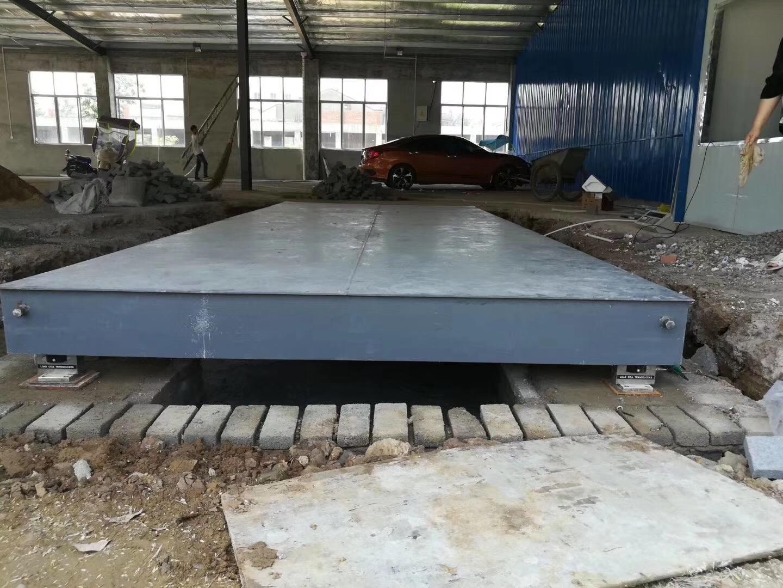 枣阳综合市场废品物资收购站2.5*6米30吨安装