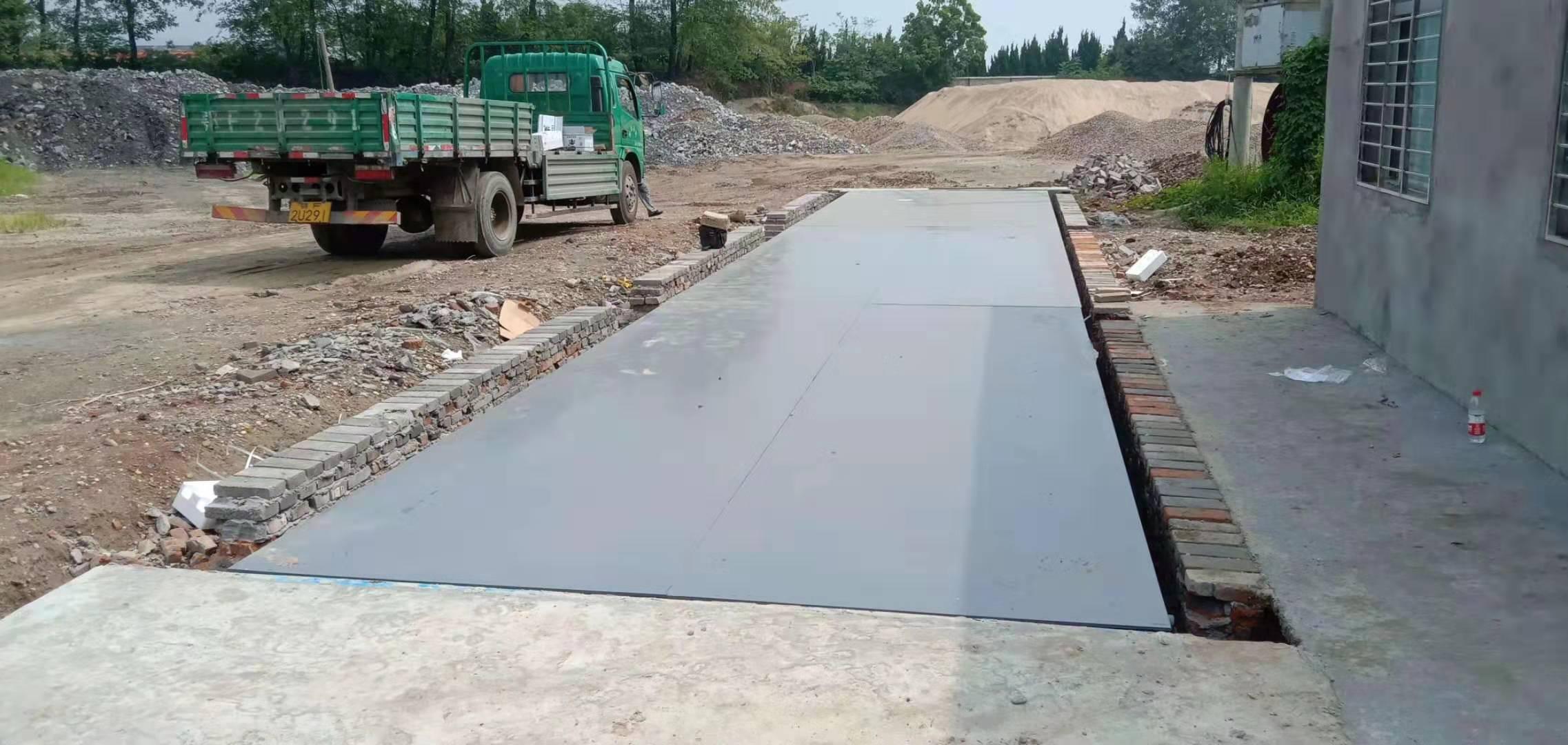襄阳余家湖大型砂石厂3*16地磅安装完成