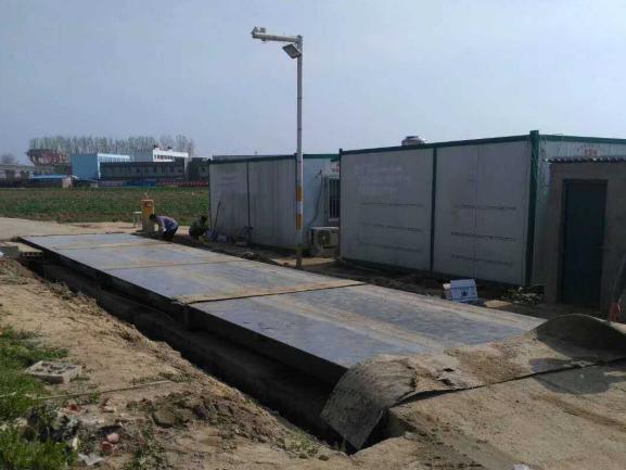 双沟沙石厂 安装3米×18米(200t)电子汽车衡