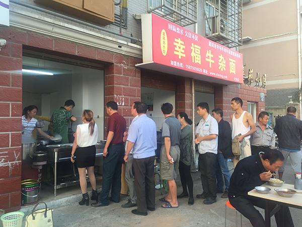 襄阳牛肉面培训开店…