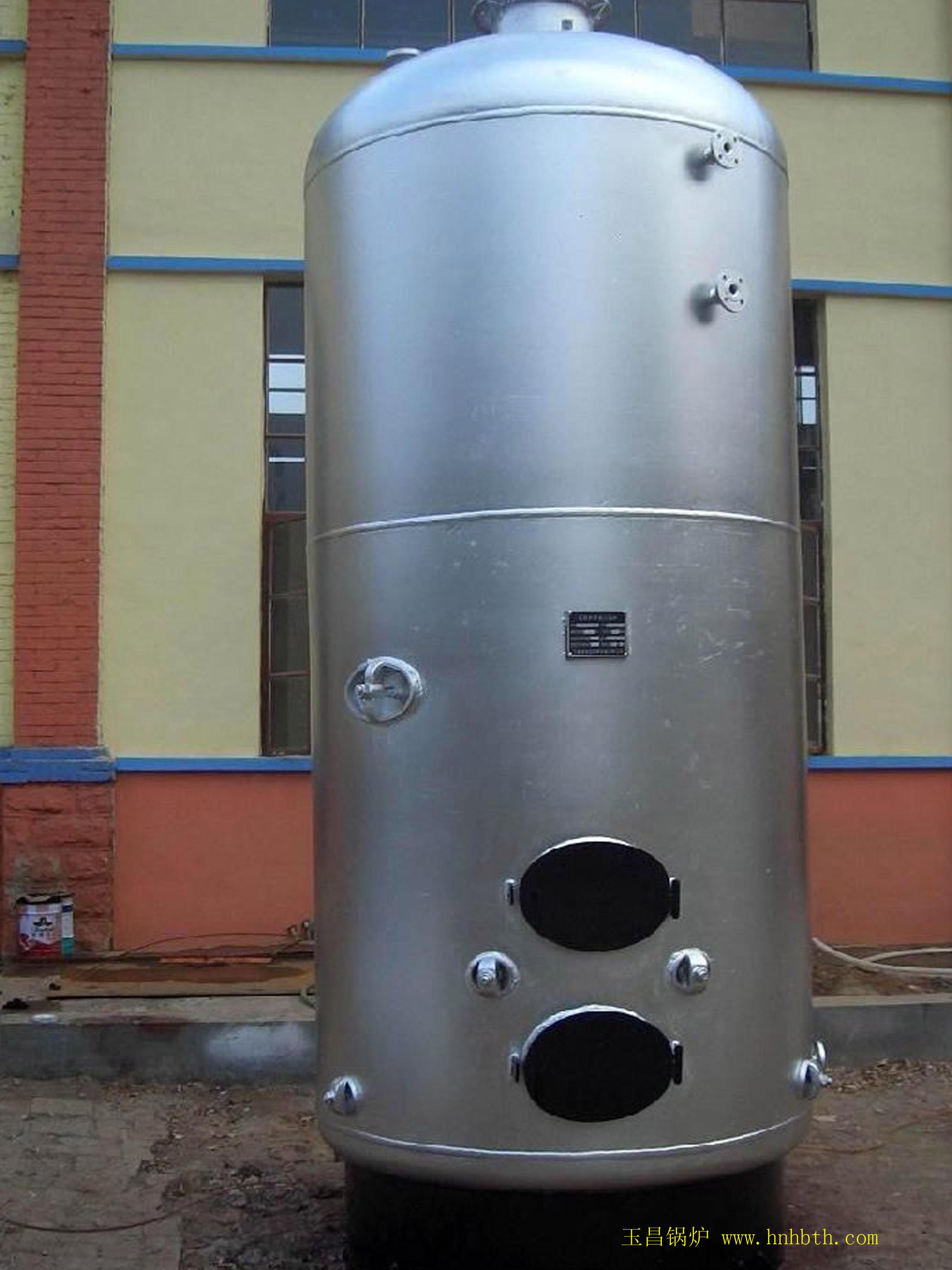 湖北口碑最佳锅炉设备厂家玉昌锅炉有限公司常压热水锅炉安全可靠使