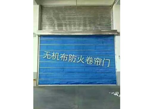 襄陽無機布防火卷簾門廠家
