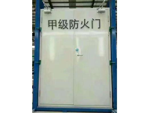 襄陽鋼質甲級防火門