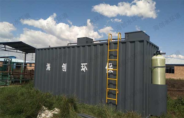 内蒙古动物无害化污水处理