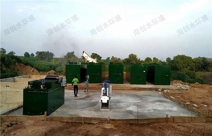 尼日利亚淀粉污水处理