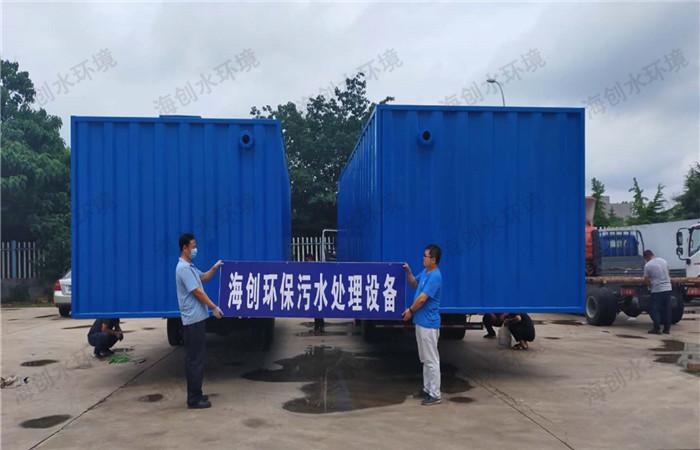 云南宾馆污水处理