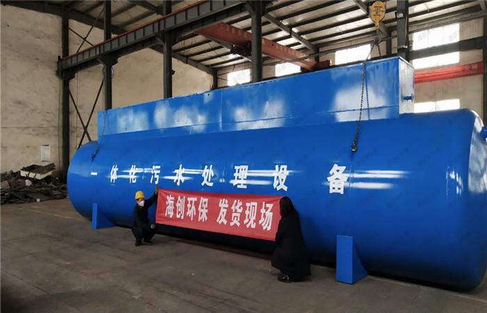 潜水艇式污水处理设备