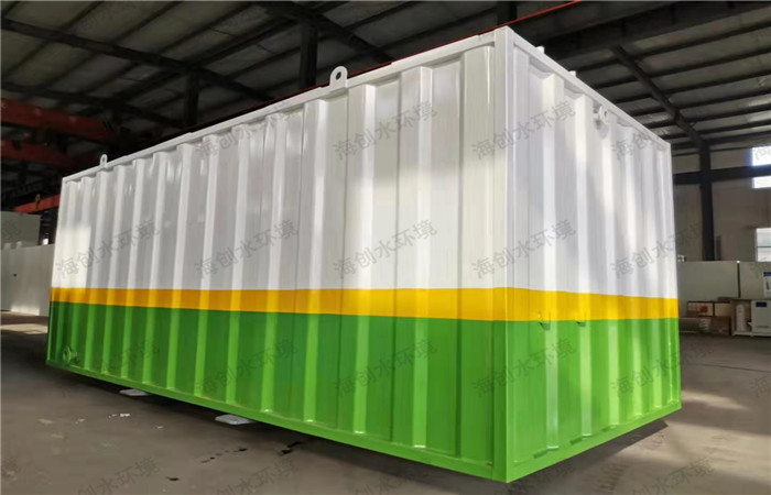 集装箱式废水处理设备