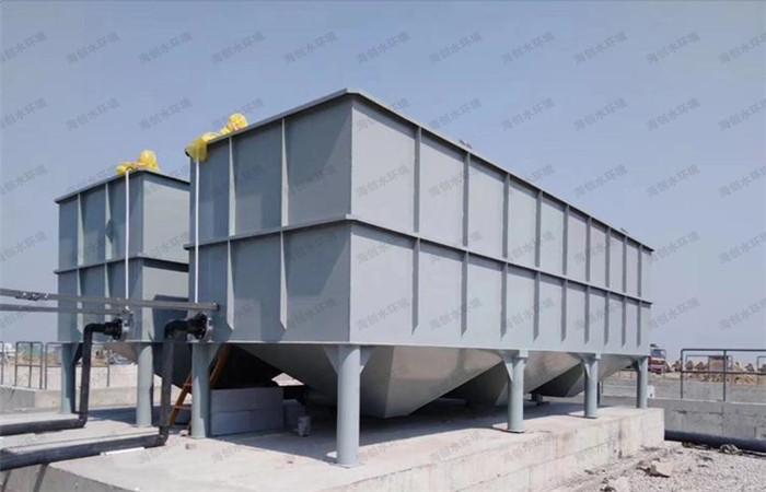 磁沉淀废水处理装置