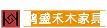 贵州鸿盛禾木家具有限公司