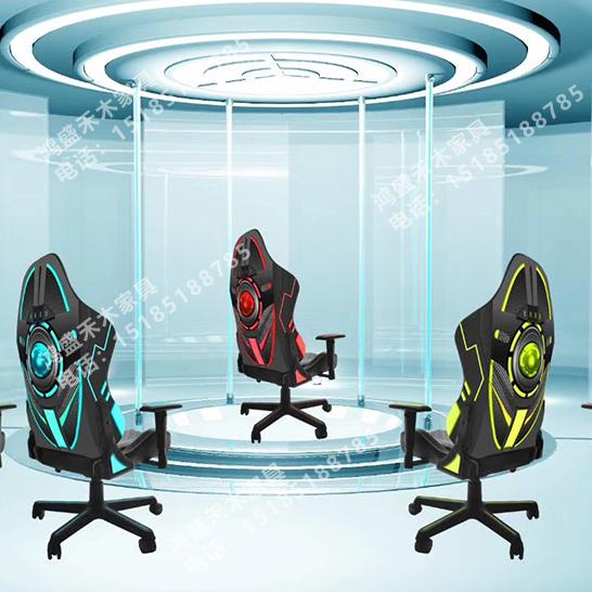 贵阳网吧椅