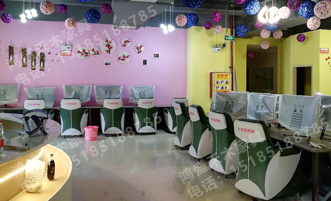 贵州网吧沙发厂