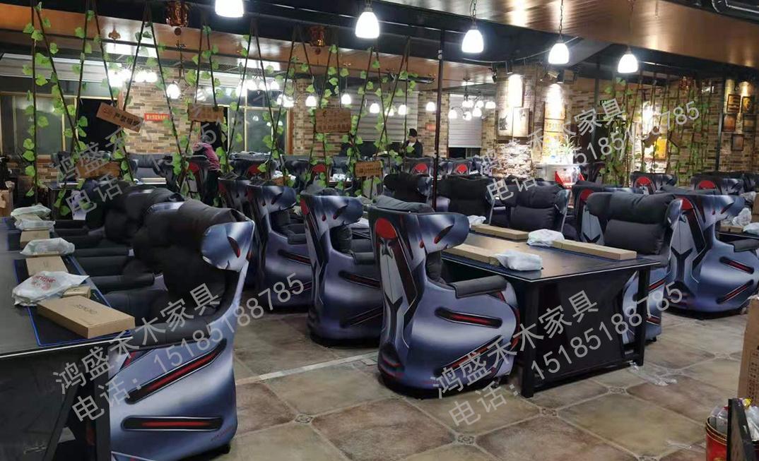 贵州网咖沙发价格
