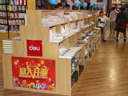 木质图书展示架
