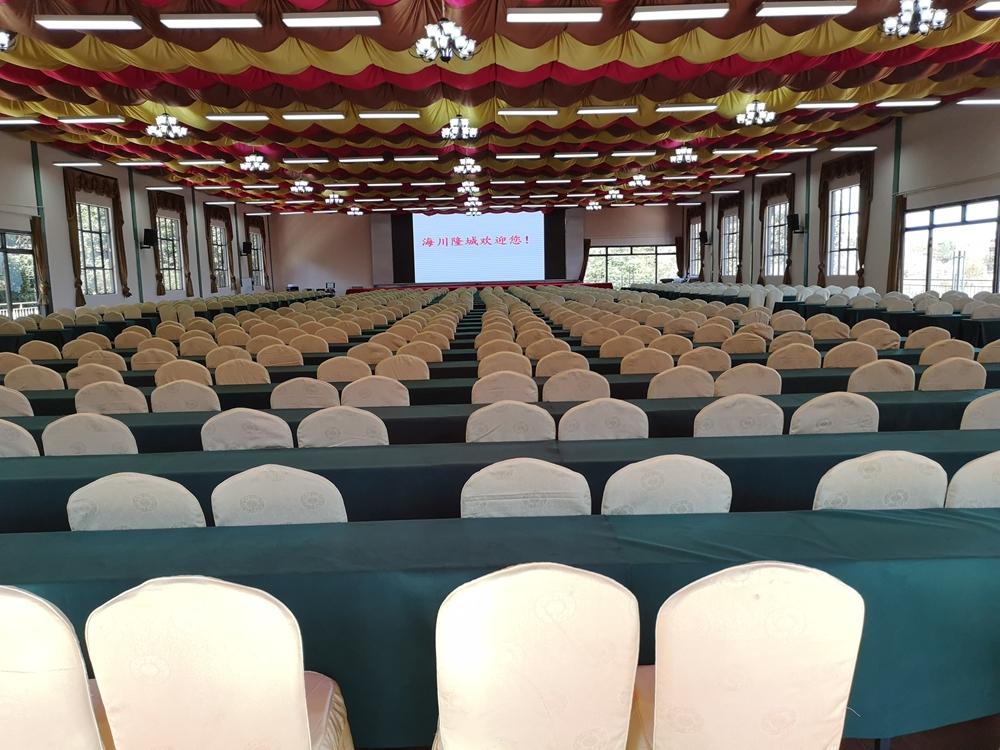 山庄会议设施