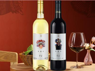 茅台干红葡萄酒 礼盒装