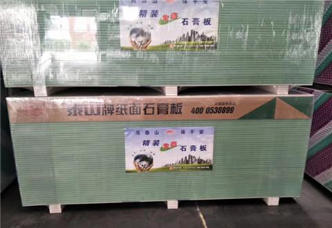 西安石膏板造型隔断