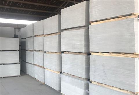 西安硅酸钙板吊顶