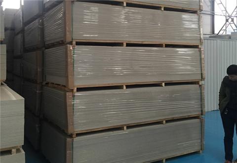 吊顶硅酸钙板