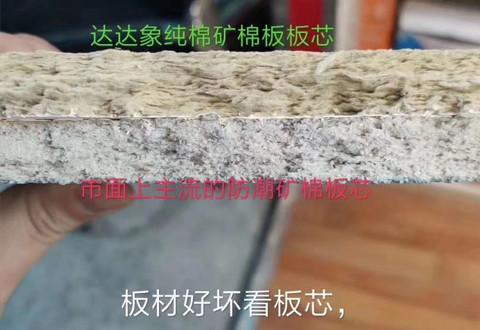 西安矿棉板吊顶材料