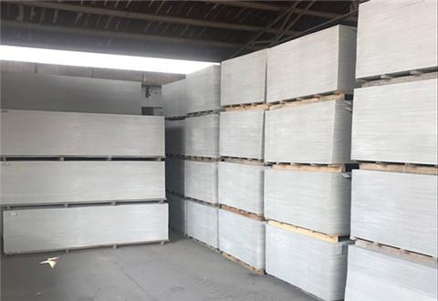 西安石膏板在储存时的注意事项