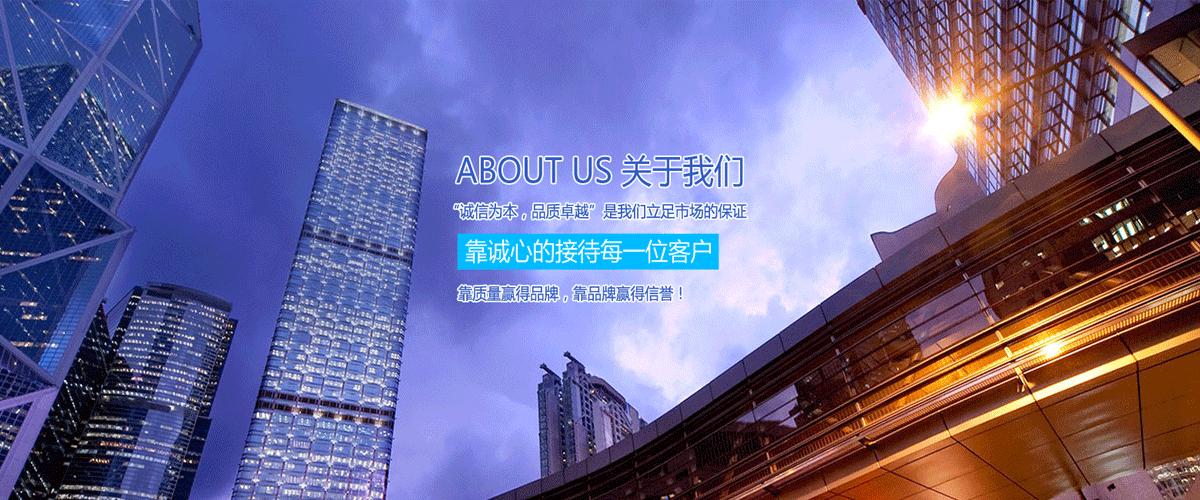 青州散热器厂家产品页大图