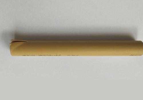 黄色带皮管