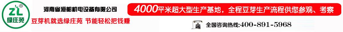 河南洹都ca88官网企业_Logo