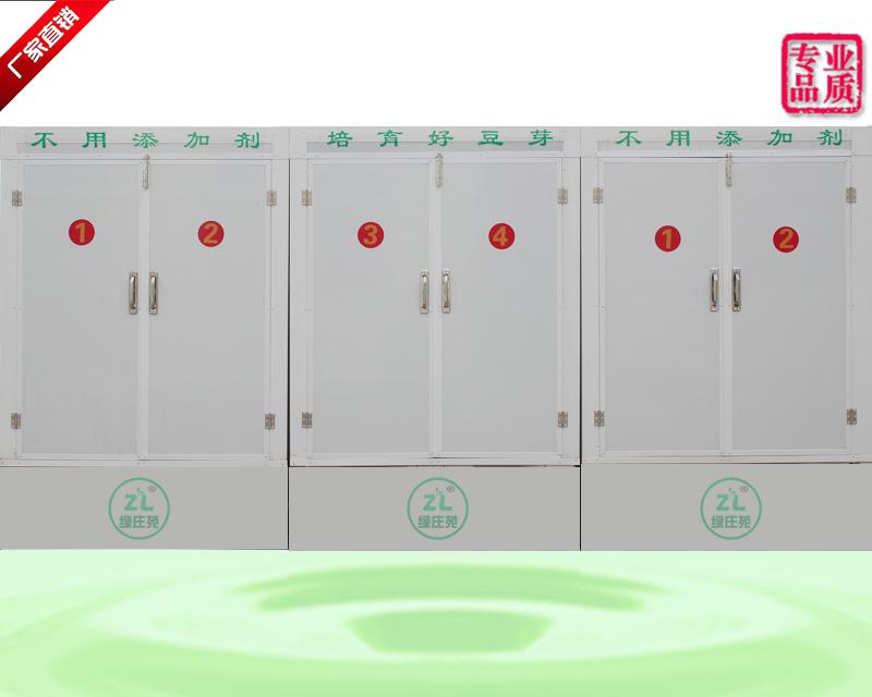 循环水豆芽机生产线500J