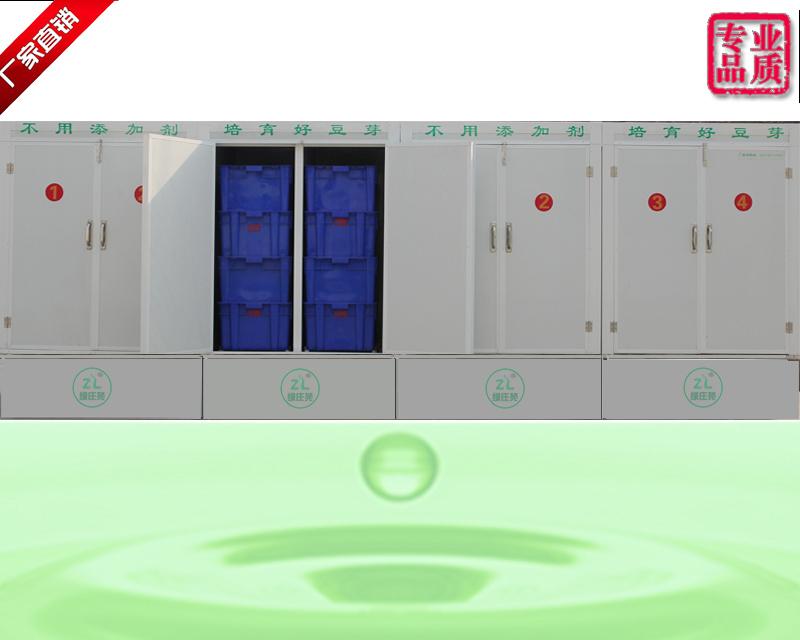 循环水豆芽机生产线2000J