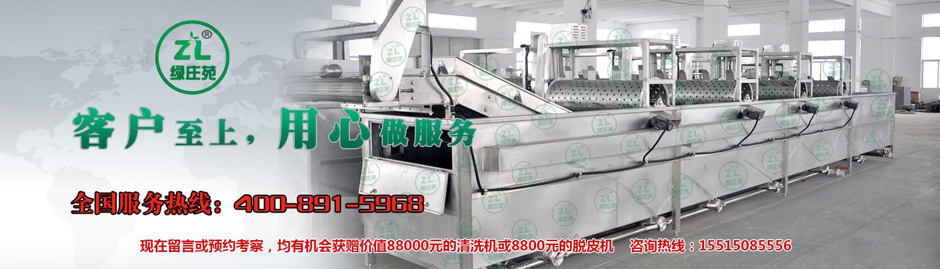 豆芽机生产线